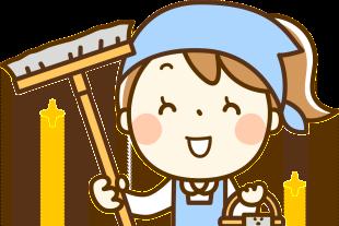 便利屋・生活代行業       のイメージ